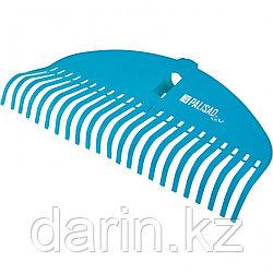 Грабли веерные пластиковые, 485 мм, 23 плоских зуба, усиленные, Luxe, Palisad