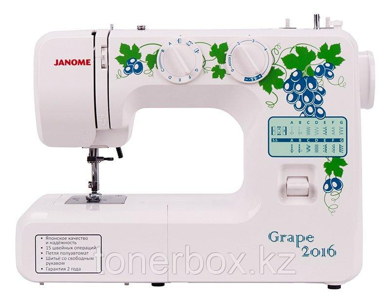 Швейная машинка JANOME GRAPE 2016