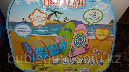 "Палатка ""Океан с туннелем в сумке"" 165*70*87"