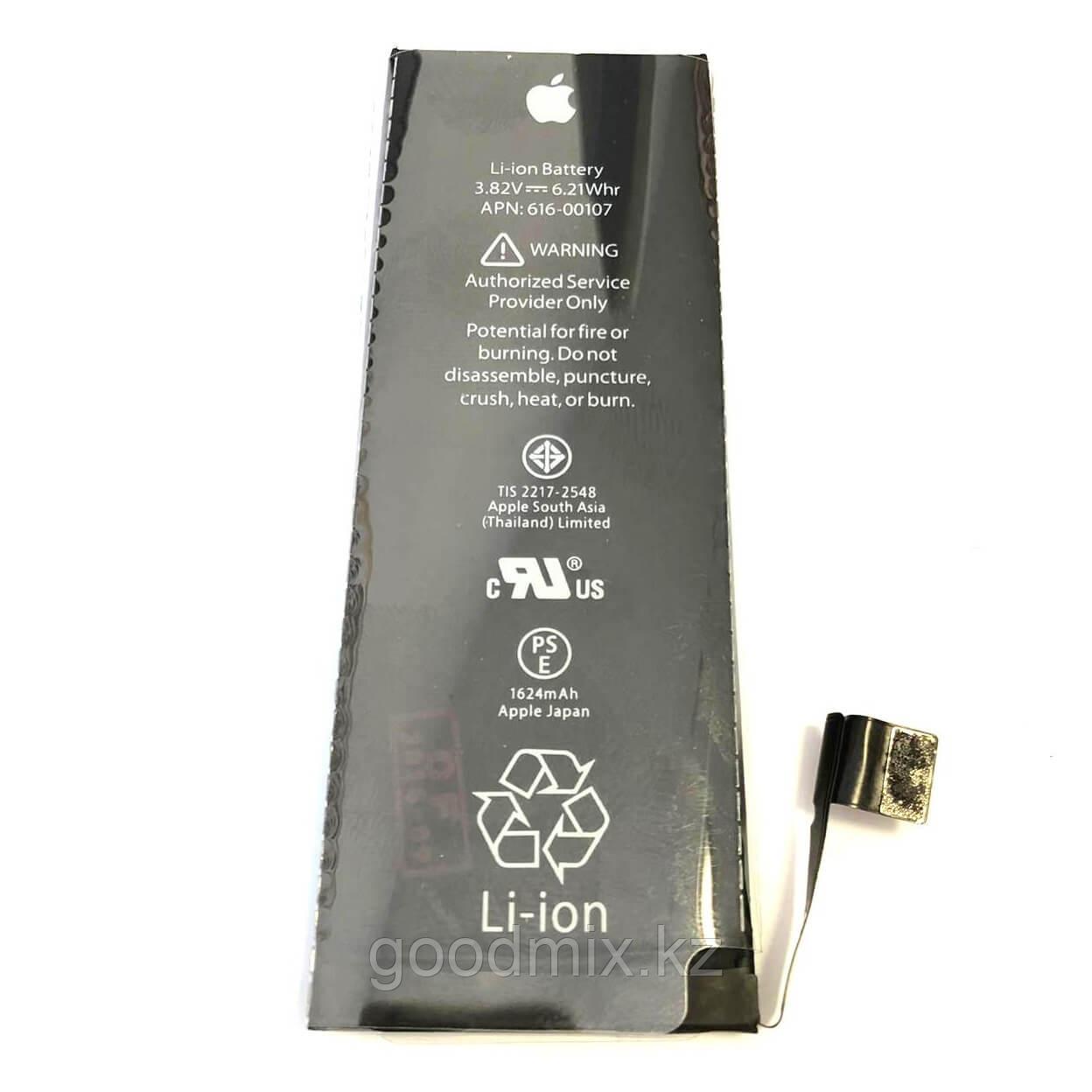 Аккумуляторная батарея для Apple iPhone SE - A1662 / A1723