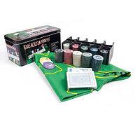 Набор для покера с сукном TEXAS HOLD'EM {200+3 фишек, 2 колоды} в жестяной коробке
