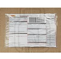 Специальный самоклеящийся пакет-СД для сопроводительных документов