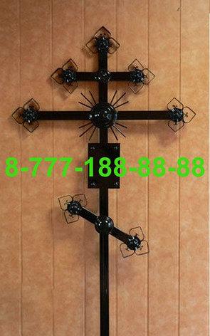 Кованые кресты на могилу №40, фото 2