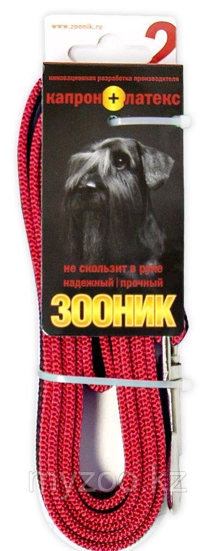 Поводок капроновый с латексной нитью 2м* 20мм, ЗООНИК, Красный