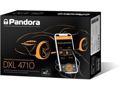 Автосигнализация Pandora DXL 4710, фото 2
