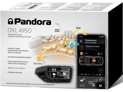 Автосигнализация Pandora DXL 4950, фото 2