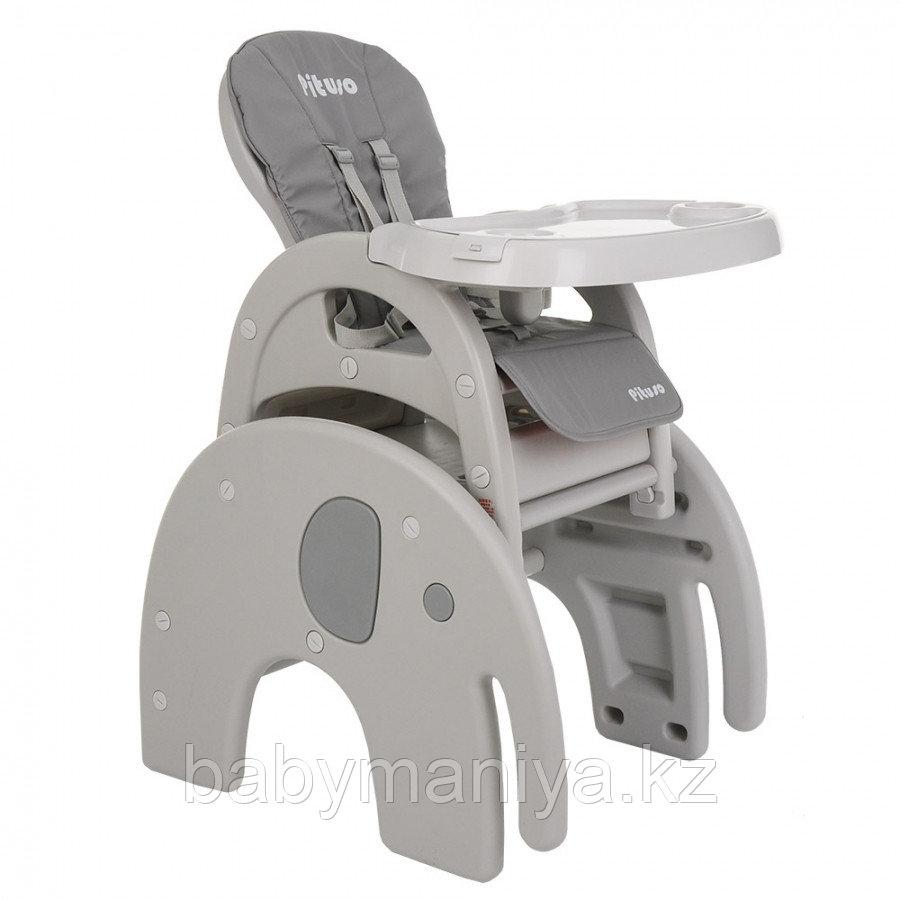 Стул - трансформер для кормления Pituso ELEPHANT Grey/СЕРЫЙ