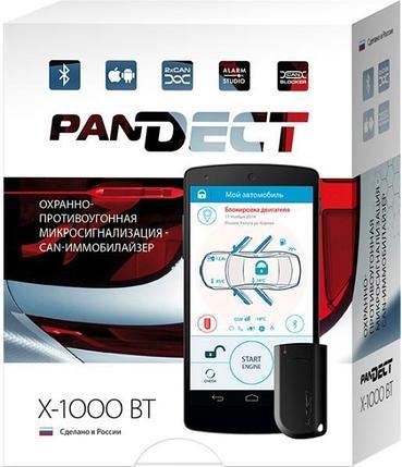 Автосигнализация Pandora PanDECT X-1000BT, фото 2