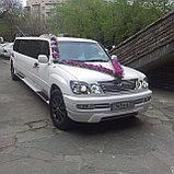 Аренда/прокат лимузина Lexus LX470 (Лексус), фото 2