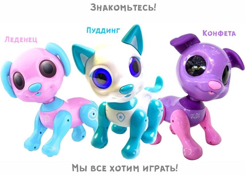 Умный щенок с сенсорным и звуковым управлением Cute Friends Smart Puppy - фото 2