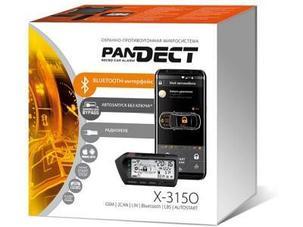 Автосигнализация Pandora PanDECT X-3150, фото 2