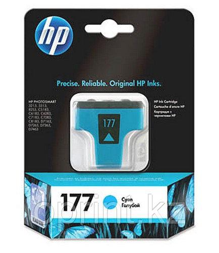 Картридж HP 177 голубой
