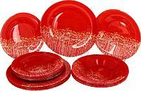 Сервиз столовый Luminarc Flowerfield Red 18 предметов на 6 персон
