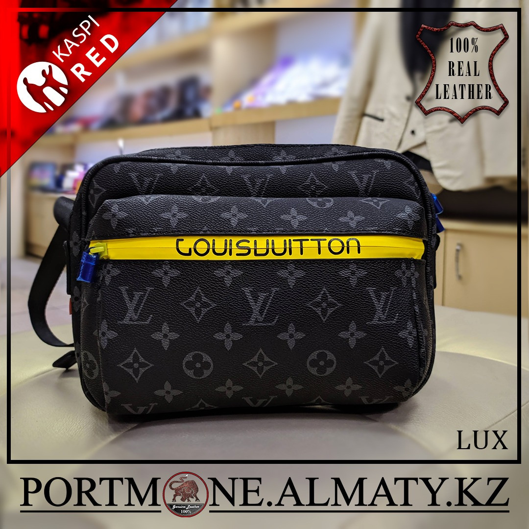 Мужская сумка Louis Vuitton Messenger (Луи Витон)
