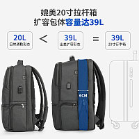 Рюкзак диагональ 19d