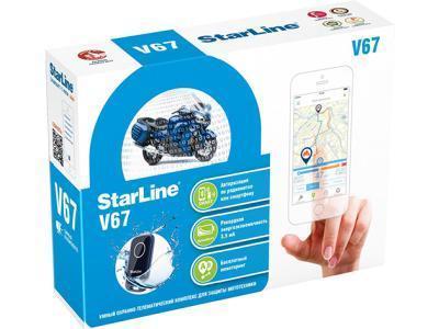 Автосигнализация StarLine V67 Moto, фото 2