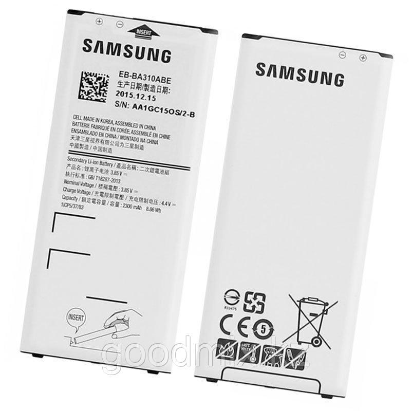 Заводской аккумулятор для Samsung Galaxy A3 A310F 2016 (EB-BA310ABE, 2300mah)