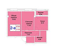 2 комнатная квартира 51.66 м², фото 1