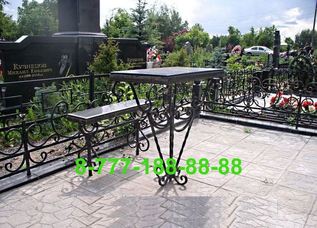 Столы и скамейки на кладбище №25