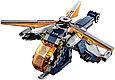 """76144 Lego Super Heroes """"Мстители Финал"""" Спасение Халка на вертолёте, Лего Супергерои Marvel, фото 3"""