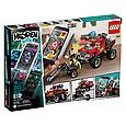 70421 Lego Hidden Side Трюковый грузовик Эль-Фуэго, Лего Хидден Сайд, фото 2