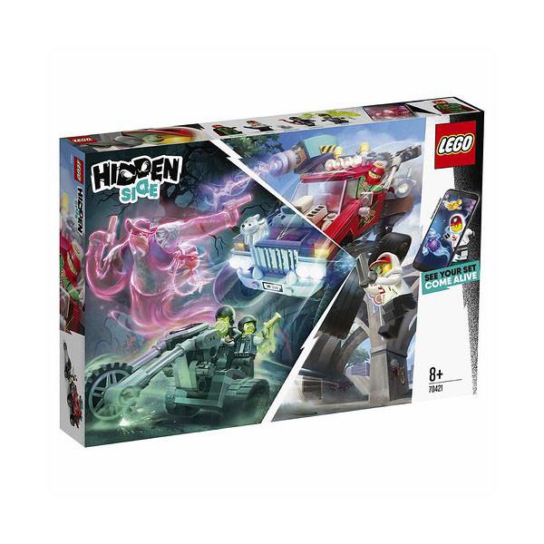 70421 Lego Hidden Side Трюковый грузовик Эль-Фуэго, Лего Хидден Сайд