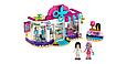 41391 Lego Friends Парикмахерская Хартлейк Сити, Лего Подружки, фото 4