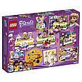 41393 Lego Friends Соревнование кондитеров, Лего Подружки, фото 2