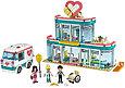 41394 Lego Friends Городская больница Хартлейк Сити, Лего Подружки, фото 3