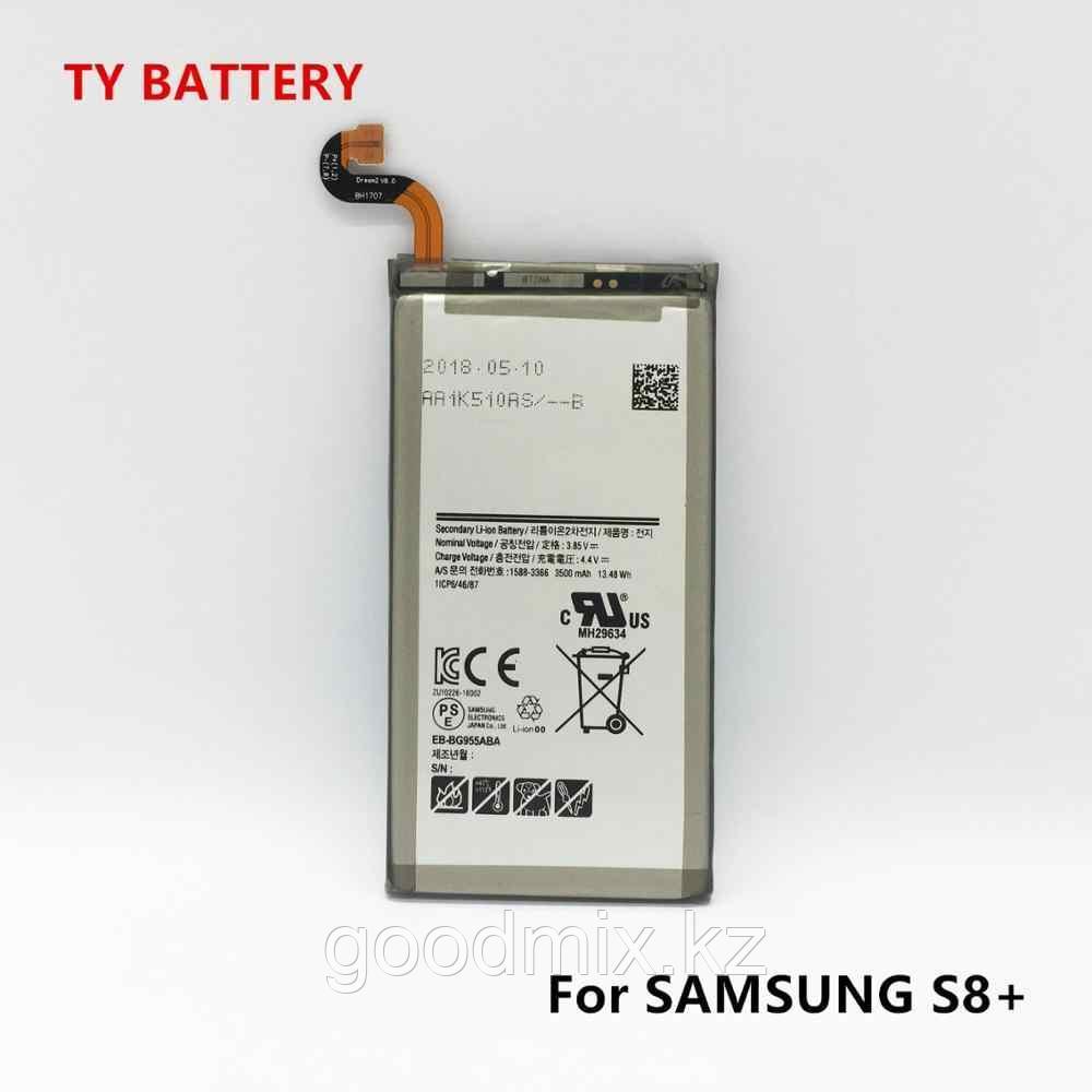 Аккумулятор Samsung S8 (G955)