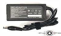 Блок питания для ноутбука Acer 19V 3.42A 65W 5.5x2.5mm