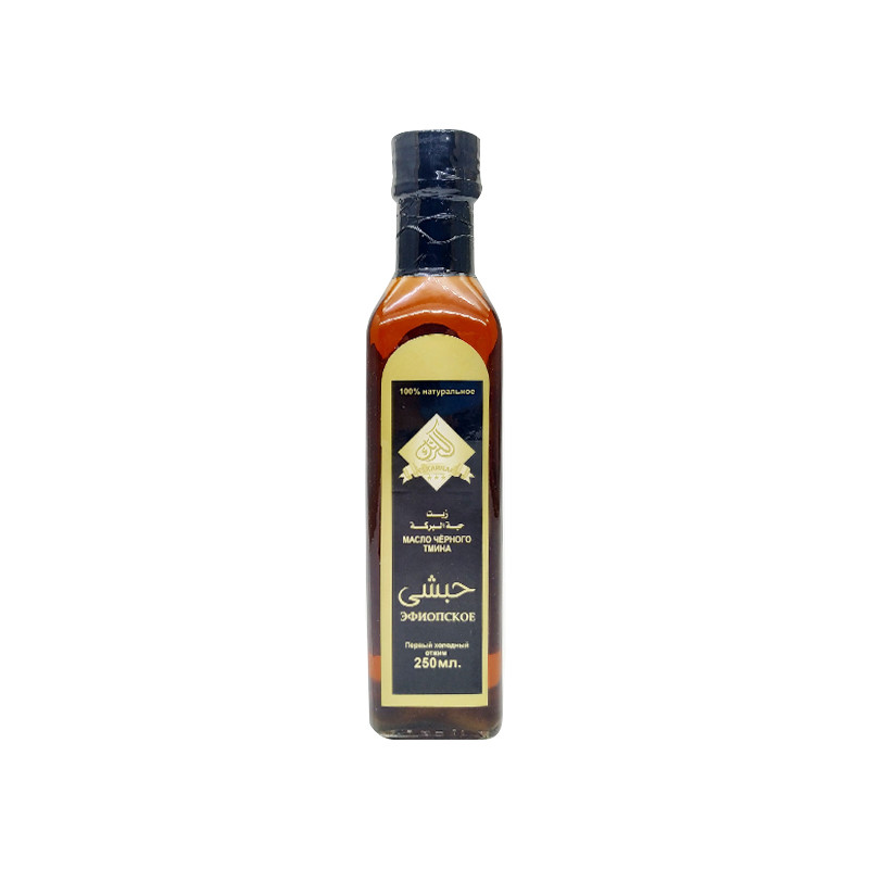 Масло черного тмина Эфиопское, El Karnak 250 мл стекло