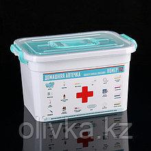 Аптечка с вкладышем Полимербыт «Домашний доктор», 6,5 л, цвет МИКС