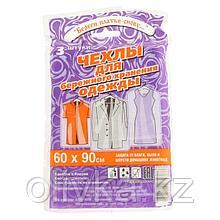 Набор чехлов для хранения одежды 60×90 см, 3 шт, ПНД