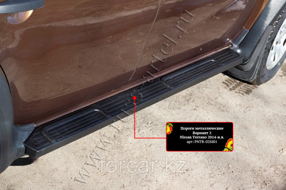 Пороги металлические. Вариант 2 Nissan Terrano 2014-