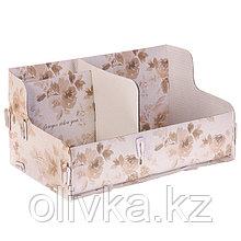 Складной органайзер «Букет нежности», 25 х 16 х 12,5 см