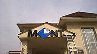 Объемные буквы для оформления фасадов, фото 1