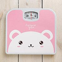 Весы напольные «Хорошего дня», механические, до 130 кг