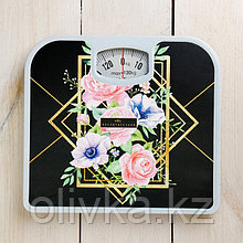 Весы напольные «Ты восхитительна», механические, до 130 кг