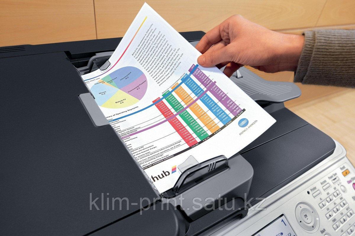 Распечатка документов черно белая, цветная в алматы