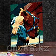 """Картина по номерам с дополнительными элементами """"Лошадь и девочка"""", 30х40 см"""