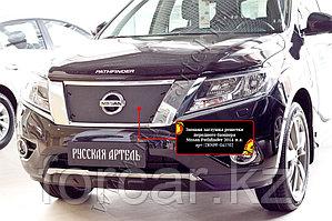 Зимняя заглушка решетки радиатора Nissan Pathfinder 2014-