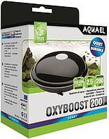 Aquael OXYBOOST 200 plus