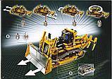 Конструктор аналог Лего Technic 8275 LEGO Technic Bulldozer  LEPIN 20008, фото 7