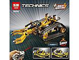 Конструктор аналог Лего Technic 8275 LEGO Technic Bulldozer  LEPIN 20008, фото 8