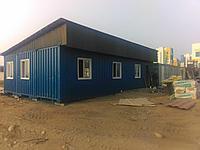 Столовая из трех 40 футовых контейнеров а Алматы, фото 1