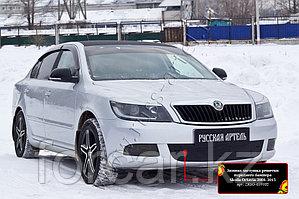 Зимняя заглушка решетки переднего бампера Skoda Octavia 2008-2013