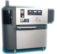 Оптический эмиссионный спектрометр с индуктивно-связанной плазмой ICP-OES 9900