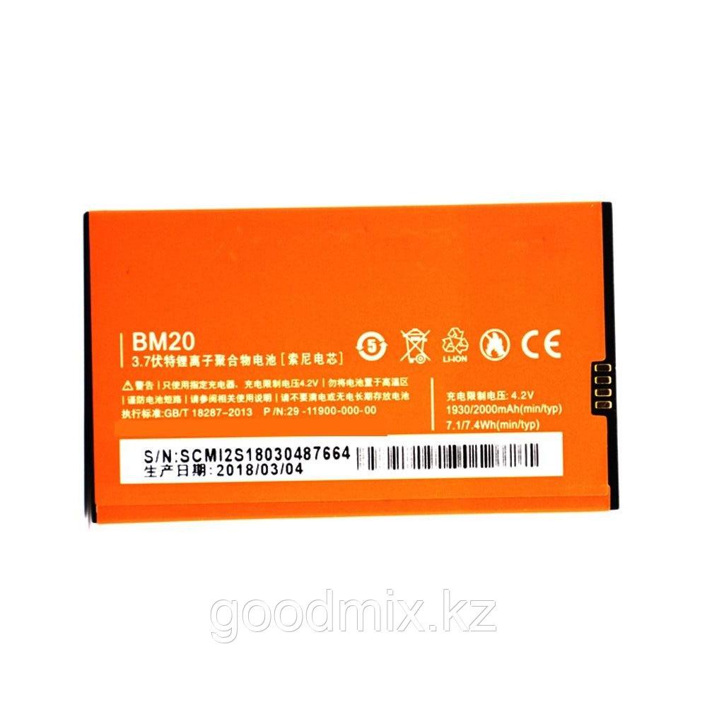 Аккумулятор для Xiaomi Mi2/Mi2s/M2 (BM20, 2000 mah)