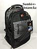 Универсальный рюкзак для города Swissgear. Высота 49 см, длина 32 см, ширина 20 см.